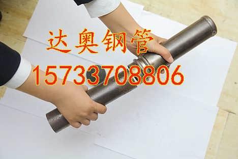 南通声测管南通声测管库存现货-沧州市达奥钢管有限公司声测管厂家