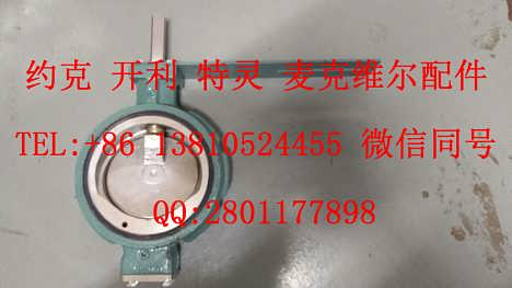 约克中央空调配件022-10642-004 VALVE,