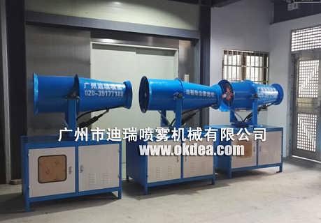 广州市专家供应喷雾风炮、移动式喷雾风炮