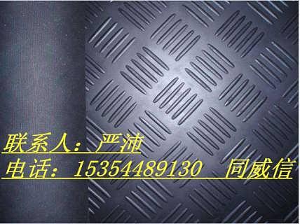 北京15kv绝缘胶垫厂家 防滑绝缘橡胶垫价格