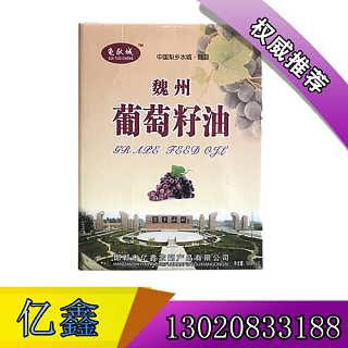魏县农产品,农产品批发,亿鑫特产