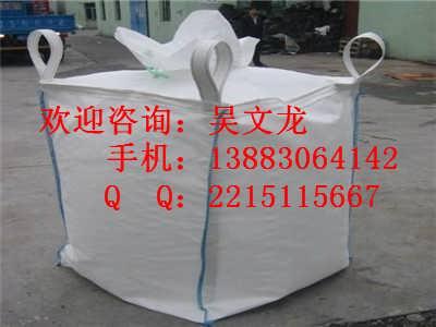 重庆PP吨袋价格 重庆PP吨袋公司