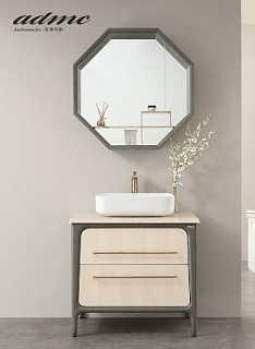 安德玛索浴室柜小户型浴室收纳