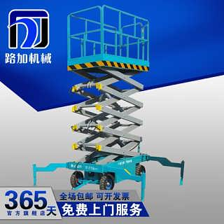 杭州移动剪叉式升降机电动液压升降平台