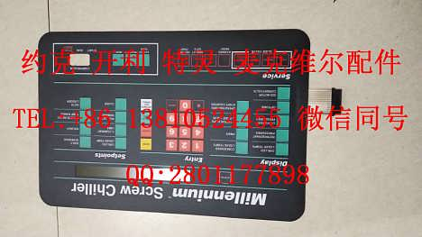 约克中央空调维修配件024-25258-000