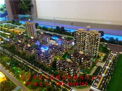 保定建筑模型、建筑模型制作、建筑模型公司