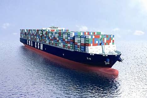 唐山到北海集装箱海运多少钱一吨