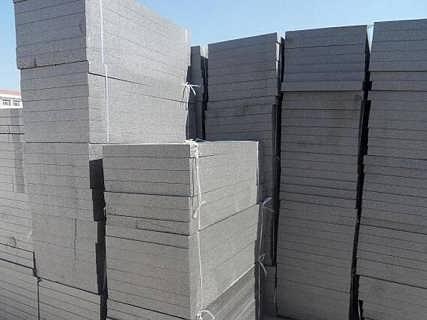 石墨挤塑板批发价格