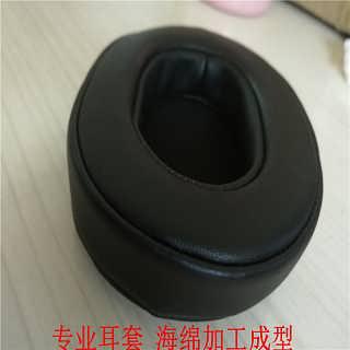 订做音乐耳机仿蛋白质耳套,DE-43仿皮拼接耳套