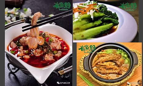 辣椒炒肉大众餐饮创业招商