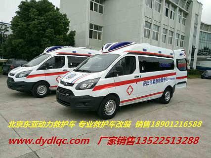 北京救护车厂家 全顺救护车厂家销售-北京全顺行汽车租赁有限责任公司