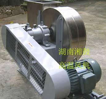 不锈钢高温引风高温循环鼓风机-湖南湘鼓鼓风机制造有限公司