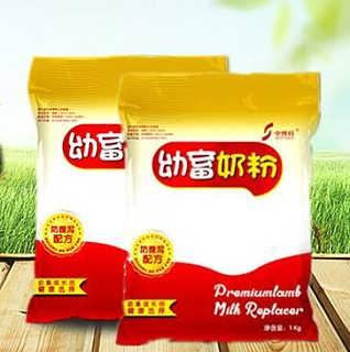 濮阳小猪奶粉仔猪奶粉价格-北京中博特生物技术工程有限公司-