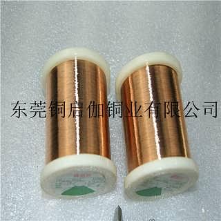 天津磷铜线厂价直销0.5磷铜线-东莞铜启伽铜业有限公司