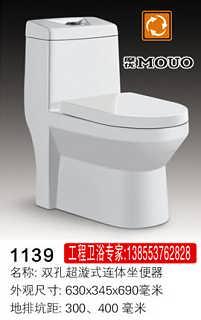 坐便器,坐便器价格,座便器代理-深圳市摩优卫浴有限公司