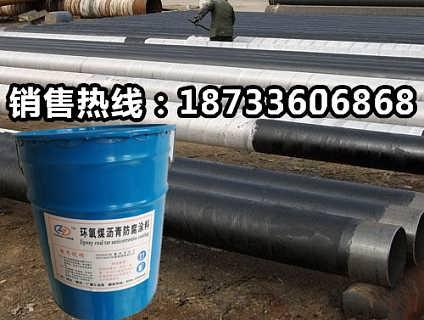 钢结构防腐环氧煤沥青漆//厂家供货报价-廊坊六洲防腐材料有限公司