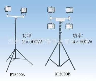 浙江  BT3000B  便携式升降工作灯