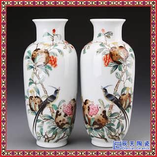 景德镇陶瓷粉彩花瓶 现代家居装饰工艺品百子图落地摆件