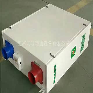双向流型全热新风换气机应用特点及优点