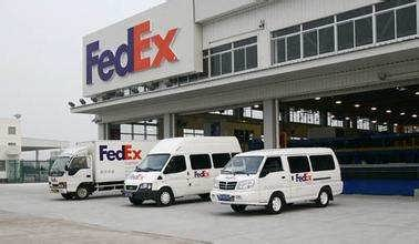 郑州FedEx国际快递货物准时送达