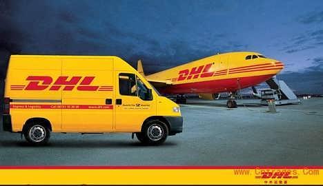 郑州DHL国际快递专家