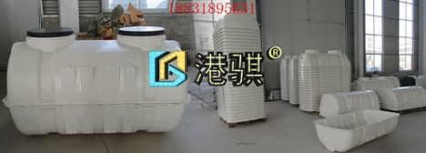 【新农村厕所改造地下深井粪池子】农村改厕化粪池槽桶厂家-港骐
