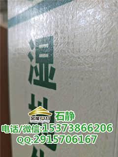 山西吕梁壁厚4mm的桩子/丝网印刷长久不脱色-河北金能电力科技股份有限公司.