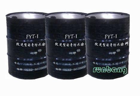 FYT桥面防水涂料-青岛润邦化工建材有限公司