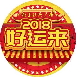 【指上谈兵广告】西安广告设计制作/广告发光字灯箱喷绘写真易拉宝展架横幅条幅
