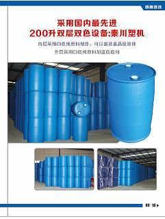 重庆吨装桶价格 成都不锈钢水箱定做 四川康宏包装容器有限公司