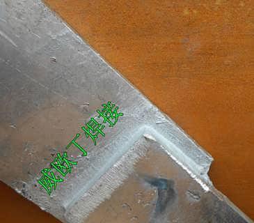 威欧丁53低温铝焊丝钎焊压铸铝及铝合金焊接-天津市东丽区德润宏建材销售中心