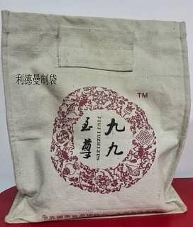 长沙无纺布环保袋设计 株洲绿色环保袋做 湘潭供应环保袋