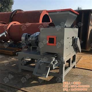 型煤压球机生产线海城市型煤压球机腾达机械多图