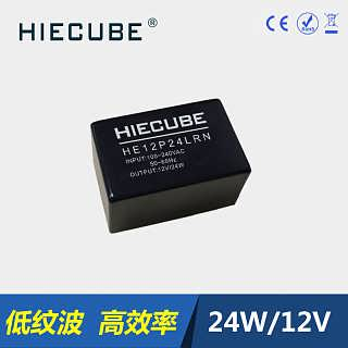 超小型电源模块220v转12v 智能家居 AC-DC隔离开关电源