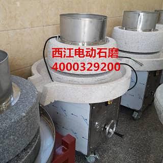 广州市电动石磨机大型号