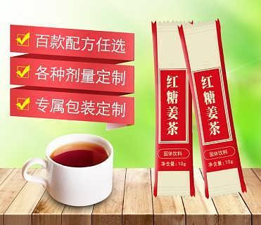 2g-3g红糖姜茶固体饮料加工灌装ODM/OEM贴牌厂家-南京泽朗生物科技有限公司(ODM代工工厂)