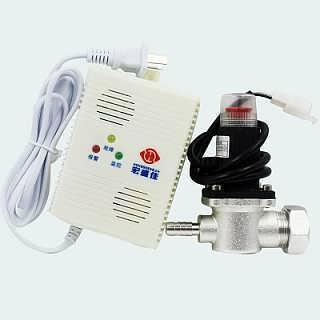 家用厨房天燃气报警器带动管道切断阀电磁阀安全装置-深圳市宏盛高科电子有限公司.