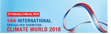 2019俄罗斯国际环保展