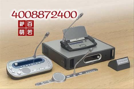 银川同传设备租赁18701756577银川同声传译公司-上海鼎迈信息技术有限公司.
