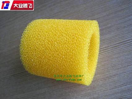 黄色开孔海绵管