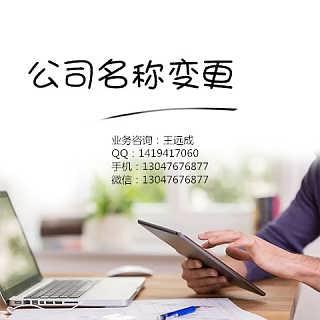 杭州注册咨询公司经营范围 专业代理服务-杭州越泰财务咨询有限公司