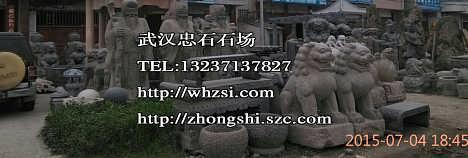 武汉大理石 景观石厂家销售-湖北园林石景石设计制作