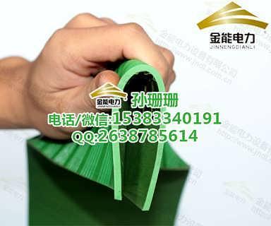 10mm绝缘胶垫生产厂家 12mm绝缘胶垫生产厂家