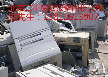 求购北京海淀二手电脑回收,品牌旧笔记本电脑回收
