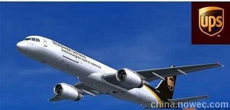 郑州DHL国际快递地址