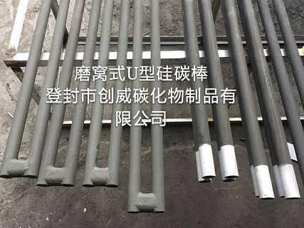 12-30mm直径硅碳棒价格
