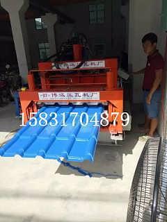 800琉璃瓦压瓦机A竹节琉璃瓦成型价格