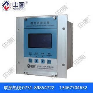 中汇 电气SD-XX微机消谐装置 石家庄
