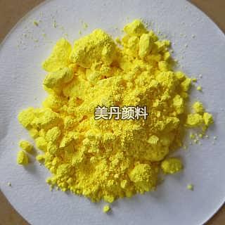 顺德批发涂料塑料用优质铬黄颜料黄34柠檬铬黄616颜料