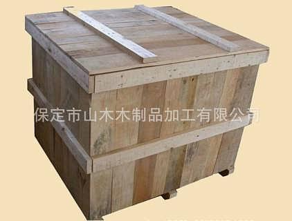 保定山木木制品专业生产木包装箱